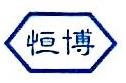 江苏恒博医疗器械贸易有限公司 最新采购和商业信息