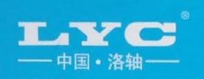 杭州国乐轴承有限公司 最新采购和商业信息