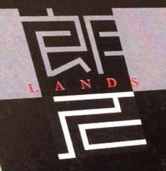 安徽朗石环境艺术设计工程有限公司 最新采购和商业信息
