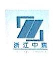 浙江正瑞税务师事务所有限公司 最新采购和商业信息