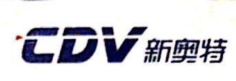 新奥特(北京)视频技术有限公司 最新采购和商业信息