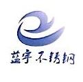 杭州蓝宇净化设备工程有限公司 最新采购和商业信息