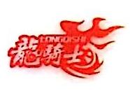 深圳市龙骑士电动车有限公司 最新采购和商业信息