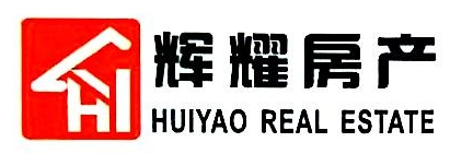 上海辉耀房产经纪事务所 最新采购和商业信息