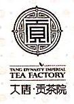 长兴顾渚大唐贡茶院旅游发展有限公司 最新采购和商业信息