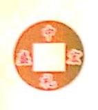 北京中礼宏盛文化传播有限公司 最新采购和商业信息
