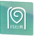 深圳市同心易网络科技有限公司 最新采购和商业信息