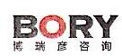 深圳市博瑞彦企业管理咨询有限公司 最新采购和商业信息