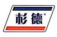 杉德银卡通信息服务有限公司厦门分公司 最新采购和商业信息