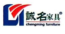 广西南宁盾诚办公设备有限公司 最新采购和商业信息