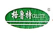 山东高品农业科技有限公司 最新采购和商业信息