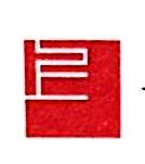 上景集团有限公司 最新采购和商业信息