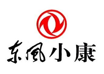 岳阳时代东风汽车服务有限公司 最新采购和商业信息