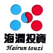 广西海润投资置业有限公司 最新采购和商业信息
