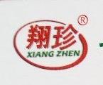 上海祥珍实业有限公司 最新采购和商业信息