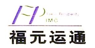 沧州志和成投资咨询有限公司 最新采购和商业信息
