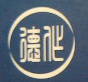 上海德作实业有限公司 最新采购和商业信息
