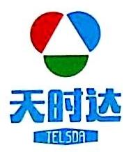 北京天时达电子科技有限公司 最新采购和商业信息