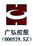乐昌市广弘教育书店有限公司 最新采购和商业信息
