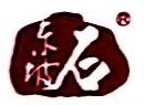 三亚石斛人实业开发有限公司 最新采购和商业信息