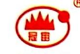 上海冠宙汽车保养设备有限公司 最新采购和商业信息