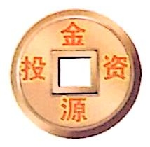 鹤山市金源投资有限公司 最新采购和商业信息