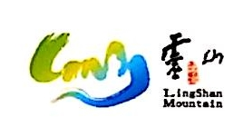 上饶灵山旅游发展有限公司