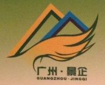 深圳市伟力达机电有限公司 最新采购和商业信息