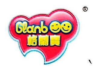 深圳市格兰宝生物科技有限公司