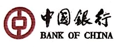 中国银行股份有限公司龙岩新罗支行 最新采购和商业信息