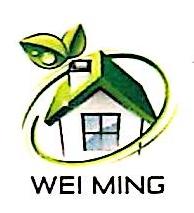 中山市卫明白蚁防治有限公司 最新采购和商业信息