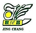 上海金日铝箔包装有限公司 最新采购和商业信息