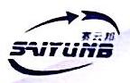 深圳市赛云邦科技有限公司 最新采购和商业信息