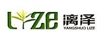 阳朔漓泽农业开发有限公司 最新采购和商业信息
