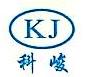 银川科峻医疗设备有限公司 最新采购和商业信息