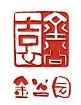 广州市金谷园实业发展有限公司 最新采购和商业信息