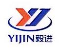 中山市亮点喷涂有限公司 最新采购和商业信息