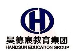 深圳市昊德宸教育发展有限公司 最新采购和商业信息
