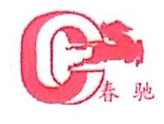 龙岩新达建材有限公司 最新采购和商业信息
