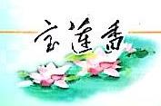 方正县宝莲香精制米有限责任公司