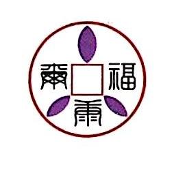 南昌福尔康贸易有限公司 最新采购和商业信息