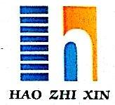 厦门昊之鑫广告有限公司