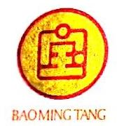 深圳市宝明堂健康药业股份有限公司 最新采购和商业信息