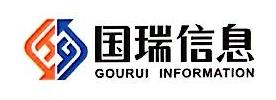 江西国瑞信息技术有限公司 最新采购和商业信息