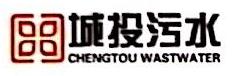 上海城投城桥污水处理有限公司