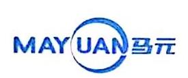 广东顺德马元机电有限公司 最新采购和商业信息
