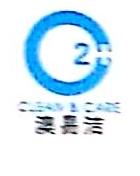 中山市悦新环保科技有限公司 最新采购和商业信息