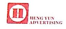 深圳市恒韵广告有限公司 最新采购和商业信息
