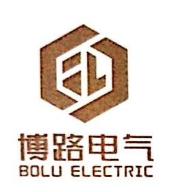 江苏博路电气集团有限公司 最新采购和商业信息
