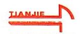 重庆天杰企业顾问有限公司 最新采购和商业信息